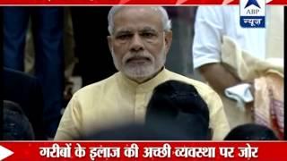 ABP News special l PM Modi's super Saturday l Meets bigwigs - ABPNEWSTV