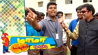 Mama Douzher Kazhundichu 20-09-2015 Tamil Comedy – Peppers TV Show
