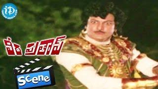 Veera Pratap Movie Climax Scene - Mohan Babu || Madhavi || Vittalacharya || Shankar Ganesh - IDREAMMOVIES