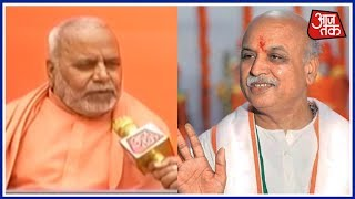 Praveen Togadia Has not Connection With VHP - Swami Chinmayanand - AAJTAKTV