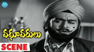 Vadhu Varulu Movie Scenes - Bheemaiah Warns And Punishes Allu Ramalingaiah || Bharati - IDREAMMOVIES