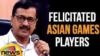 Arvind Kejriwal Felicitated Asian Games Players at Chandni Chowk | Mango News - MANGONEWS