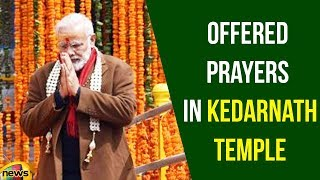 PM Modi Visited Kedarnath Temple And reviewed Reconstruction Work | Mango News - MANGONEWS