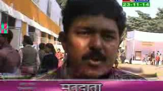 HINDI NEWS ,DATED 23 11 14,PART 1 - JAMSHEDPURNEWSTIMES