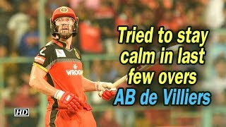 IPL 2019 | Tried to stay calm in last few overs: AB de Villiers - IANSINDIA