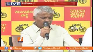 TTDP Ravula Chandrasekhar Reddy Comments On TRS Manifesto | iNews - INEWS