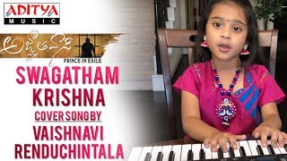 Swagatham Krishna Cover Song by Vaishnavi Renduchintal | Agnyaathavaasi Songs - ADITYAMUSIC