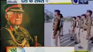 भारतीय सेना के 70 साल; उनके इरादों के सामने घुटने टेक देते हैं बर्फीले तूफ़ान - ITVNEWSINDIA