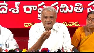 CPI Narayana Slams BJP & RSS | Sabarimala issue | CVR News - CVRNEWSOFFICIAL