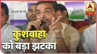 Panchnama Full (11.11.2018): Major jolt to Upendra Kushwaha, both RLSP MLAs set to join JD - ABPNEWSTV