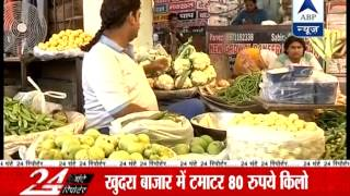 Vegetable prices go up in national capital - ABPNEWSTV