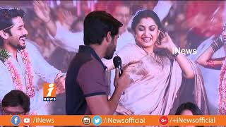 Naga Chaitanya Speech At Sailaja Reddy Alludu Movie Success Meet | Anu Emmanuel | iNews - INEWS