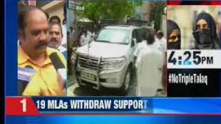 After EPS-OPS sealed deal; 19 MLAs withdraw support - NEWSXLIVE