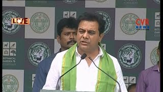 Minister KTR Speech at Botanical Garden Inauguration Event | CVR News - CVRNEWSOFFICIAL