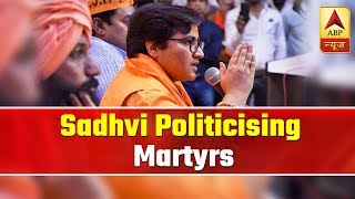Sadhvi politcising martyrs like Karkare? | Seedha Sawal - ABPNEWSTV