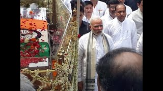 Last Rite of Atal Ji: Mortal remains reaches Red Fort - ABPNEWSTV