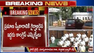 Karnataka Assembly Sessions Live Updates | Assembly Floor Test | CVR News - CVRNEWSOFFICIAL