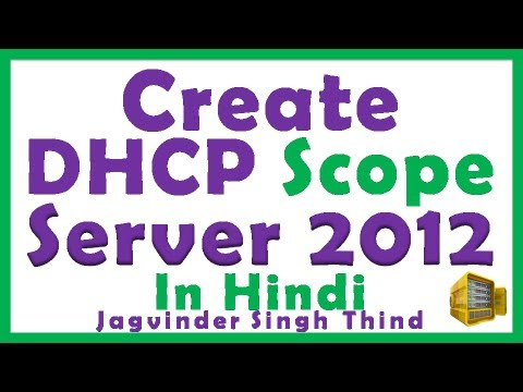 Windows Server 2012 DHCP Scope Configuration Video 5