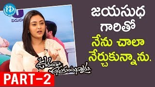Actor Naveen Vijaya Krishna & Actress Megha Chowdary | #OoranthaAnukuntunnaru Part #2 |iDream Movies - IDREAMMOVIES