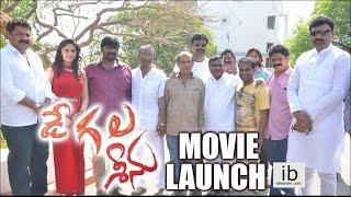 Degala Seenu movie launch - idlebrain.com - IDLEBRAINLIVE