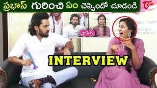 Sumanth Ashwin and Niharika Funny Interview || Happy Wedding || TeluguOne - TELUGUONE