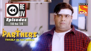Weekly Reliv| Partners Trouble Ho Gayi Double| 11th December  to 15th December 2017|Episode 10 to 14 - SABTV