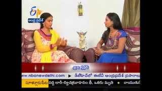 Sakhi - సఖి - 21st October 2014 - ETV2INDIA