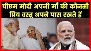 Akshay Kumar interviews PM Narendra Modi; PM नरेंद्र मोदी - आज भी मेरी माँ मुझे पैसे देती हैं - ITVNEWSINDIA