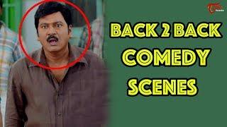 Rajendra Prasad  Back 2 Back Comedy Scenes || NavvulaTV - NAVVULATV
