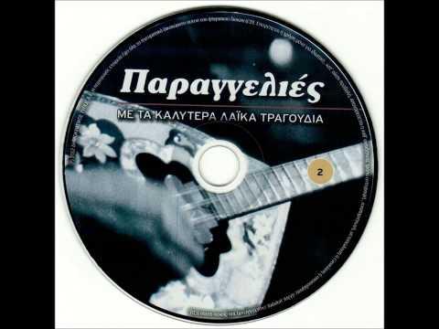 ελληνικα διαφορα λαικα 2014 non stop mix