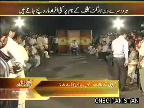 Mang Raha Hai Pakistan Part 4/4 6th July 2011.