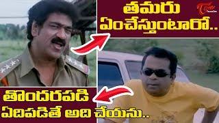 ఇంతకీ తమరు ఏంచేస్తుంటారో.. తొందరిపడి ఏదిపడితే అది చేయను | Telugu Movie Comedy Scenes | TeluguOne - TELUGUONE