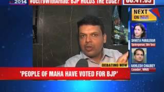 Devendra Fadnavis speaks ahead of results - TIMESNOWONLINE