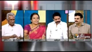 AaivukKalam 18-12-2014 – Puthiya Thalaimurai TV Show