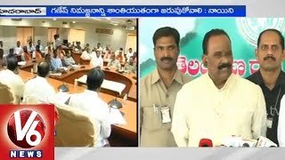 T government plans to celebrate Ganesh festival with peace - V6NEWSTELUGU