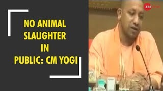 Morning Breaking: No animal slaughter in public during Bakr-Eid, Yogi Adityanath instructs Police - ZEENEWS