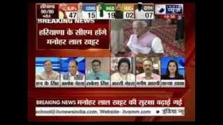 Manohar Lal Khattar likely to be Haryana's next CM - ITVNEWSINDIA