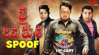 Fun Bucket JUNIORS | Jai Lava Kusa Spoof | Episode 19 | Kids Funny Videos | Comedy Web Series - TELUGUONE
