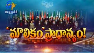 Pratidwani - ప్రతిధ్వని - 17th November 2014 - ETV2INDIA
