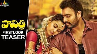 Savitri Movie Teaser   Nara Rohit, Nanditha, Pavan Sadineni   Sri Balaji Video - SRIBALAJIMOVIES