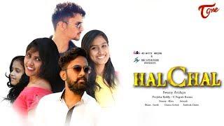 HalChal || Telugu Short Film 2017 || By Swamy Avidapu - TELUGUONE