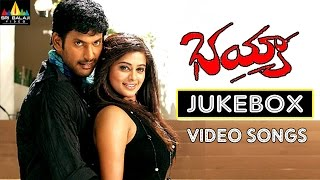 Bhayya Jukebox Video Songs | Vishal, Priyamani, Mani Sharma | Sri Balaji Video - SRIBALAJIMOVIES