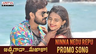 Ninna Nedu Repu Promo Song | Bichagada Majaka Songs | Arjun Reddy, Neha Deshpandey - ADITYAMUSIC