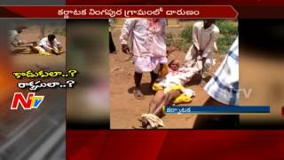 Elderly Man Beaten by Sons in Karnataka Over Property Dispute || NTV - NTVTELUGUHD