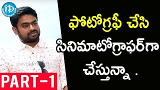 Neeve Song Team Exclusive Interview Part #1 || Talking Movies With iDream - IDREAMMOVIES