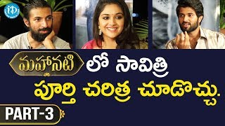 #Mahanati Keerthy Suresh, Vijay Devarakonda & Nag Ashwin Interview Part #3 || Talking Movies - IDREAMMOVIES
