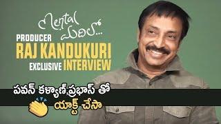 Pelli Choopulu Producer Raj Kandukuri Special Interview | Mental Madilo | TFPC - TFPC