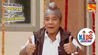 Gogi Makes The Smart Move | Tapu Sena Special | Taarak Mehta Ka Ooltah Chashmah - SABTV