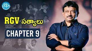 RGV Mind Blowing Speeches | RGV Truths | Chapter 9 | Ram Gopal Varma | iDream Telugu Movies - IDREAMMOVIES