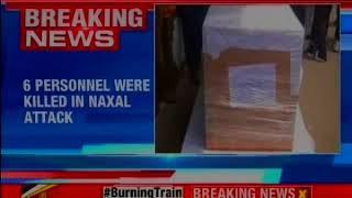 Dantewada Ied Blast - Martyr mortal remains arrive in Patna - NEWSXLIVE